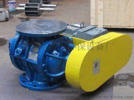 RVA系列旋转阀,气力输送理想设备