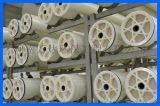 水处理耗材/配件---纯净水处理设备配件RO反渗透膜