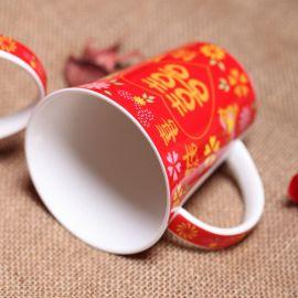 喜庆对杯 大红色   陶瓷情侣杯 情侣刷牙杯口杯 结婚用品