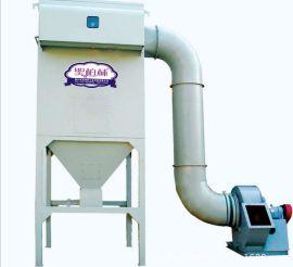 定制高效除尘器车间粉尘集尘设备工业空气过滤设备除尘器