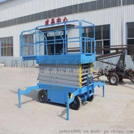 山东升降机 定制升降机移动液压式升降机 剪叉式升降机