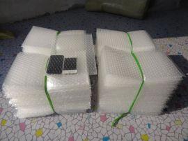 厂家直销 气泡袋 加厚泡泡膜 气垫袋 防震气泡袋