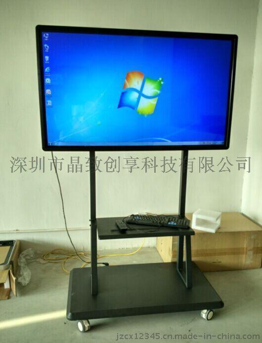 现货带支架55寸电视电脑一体机