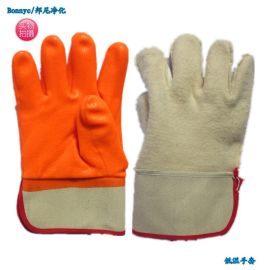 PVC耐低温手套/耐寒防水/防液氮