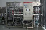 浙江纯水设备_LCD电子超纯水设备_苏州纯化水设备