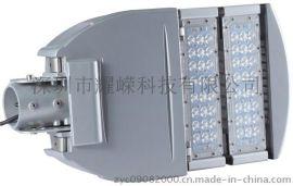 240W~30W模組路燈,LED單顆1W,仿流明燈珠,一模30W