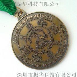 订做金属奖章奖牌纪念章
