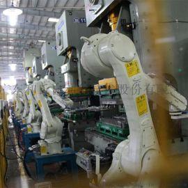 和氏冲压线多关节码垛搬运包装工业机器人