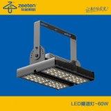 投光燈, 戶外工程亮化 ,60WLED隧道燈