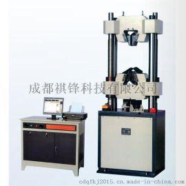 供应 微机屏显式液压万能试验机WEW-1000B