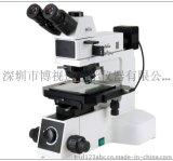 厂家供应大平台微风干涩显微镜/金相显微镜 高倍电子显微镜