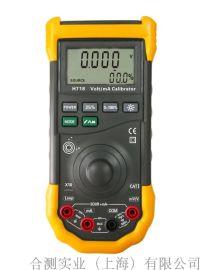 H718电流电压校准器 校验仪