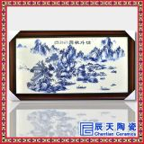 陶瓷彩繪瓷板畫  山水花草瓷板畫