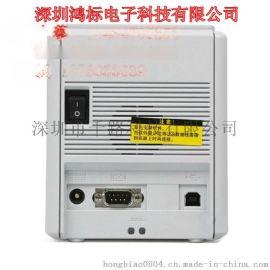 PT-9700PC兄弟牌宁波PT-9700PC标签机
