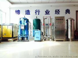 污水臭氧设备-1000g大型臭氧发生器-臭氧发生器厂家