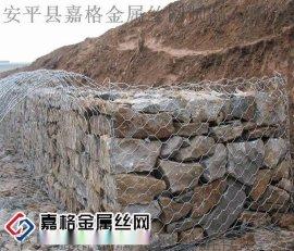 pvc包塑石笼网箱子、石笼网笼子