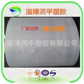 内蒙古厂家PE聚乙烯200L塑料桶套 塑料铁桶套 化工铁桶保护套