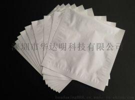 洁迪 电子用铝箔袋 生产厂家直销