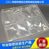 深圳沙井吸塑包装厂 吸塑托盘食品包装加工定做