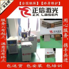 东莞深圳动力电池激光焊接机