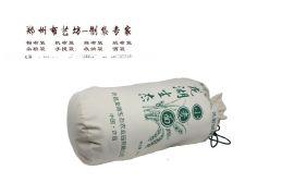 郑州厂家定制纯棉自然色5斤装棉布有机大米袋
