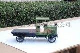成都+古今奇雕塑+汽车仿真模型