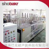 供應山東多槽超聲波清洗機 多工位半自動超聲波清洗機