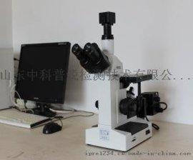 中科普锐金相显微镜PR4XC