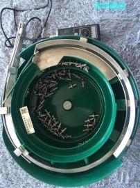 供应电子振动盘厂家  五金振动盘公司 螺母振动盘  弹簧振动盘