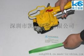 PX-19型便携式气动摩擦粘合包装机 适合PET塑钢带
