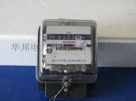 华邦股份 单相电度表,DD862-4,2.0级机械表