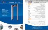 掌门神XYT2101LCD数码金属探测门