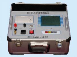 HDRG-H全自动电容电感测试仪