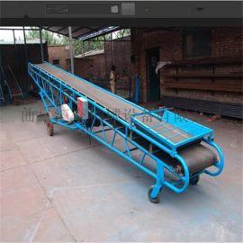 移动型带式输送机 六米起订合理的移动式传送机