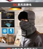 新款冬季保暖雷鋒帽 帶圍脖帶口罩騎車專用棉帽 韓版戶外滑雪帽 廠家定製