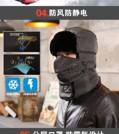 新款冬季保暖雷锋帽 带围脖带口罩骑车专用棉帽 韩版户外滑雪帽 厂家定制