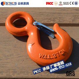 高品质索具厂批发 美式碳钢模锻喷塑带舌片旋转安全钩S-322