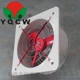 CBF-300/380V防爆排風扇 廠家直銷防爆排氣扇