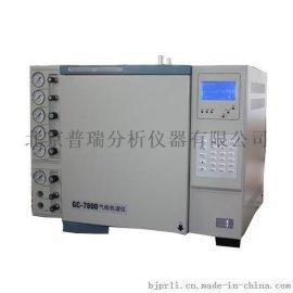 非甲烷总烃在线监测仪,非甲烷总烃气相色谱仪,VOC在线分析仪