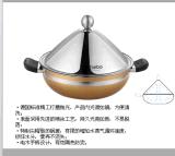 西安不鏽鋼鍋具批發 DEBO不鏽鋼鍋具禮品
