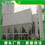 LFEF型高温锅炉除尘器 工业脉冲布袋除尘器设备