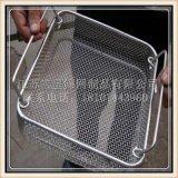 专业生产 不锈钢清洗网筐 器械清洗篮筐 不锈钢取样筐
