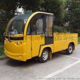 山东济宁2座电动货车,工具运输车,商场货物搬运车,酒店载货车