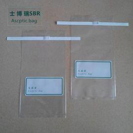 北京国产无菌袋305 x 178mm可书写无菌采样袋1650ml铁丝封口袋