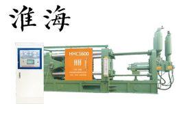 供应大吨位压铸机 全自动转子压铸机 铜合金压铸机