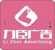 【图】-西安logo设计, 陕西标志设计, logo设计公司 - 力臣广告