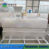 供应聚丙烯酰胺溶解配制系统 厂家直销 品质保证