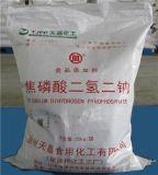 **焦磷酸二氫二鈉(SAPP)酸式焦鈉