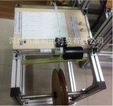 专业生产厂家批发供应高精准KMS-190D-2桌式标签点数机