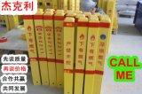 河南玻璃鋼標誌樁120方管支撐三角標誌樁電力電纜警示樁地界樁